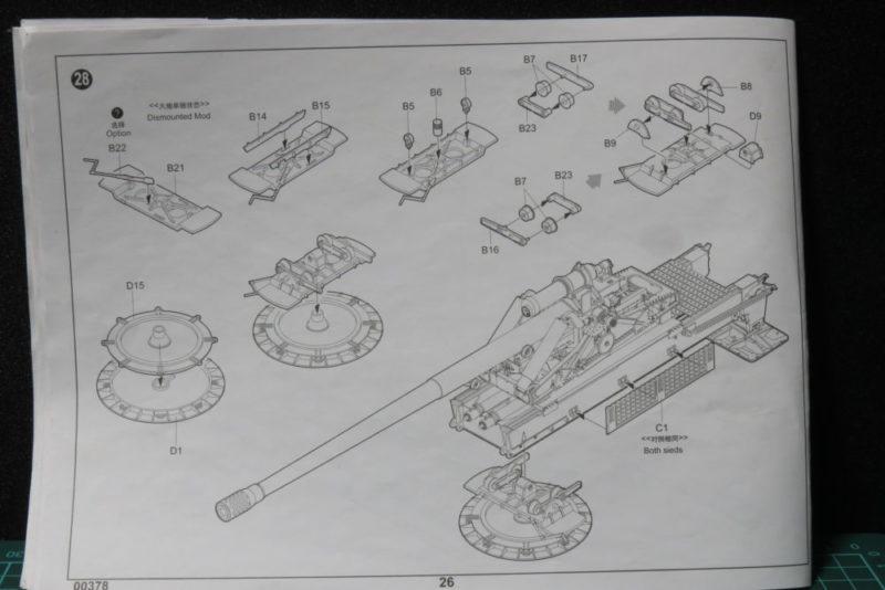 グリレ17 K72(Sf) 砲座の組み立て9