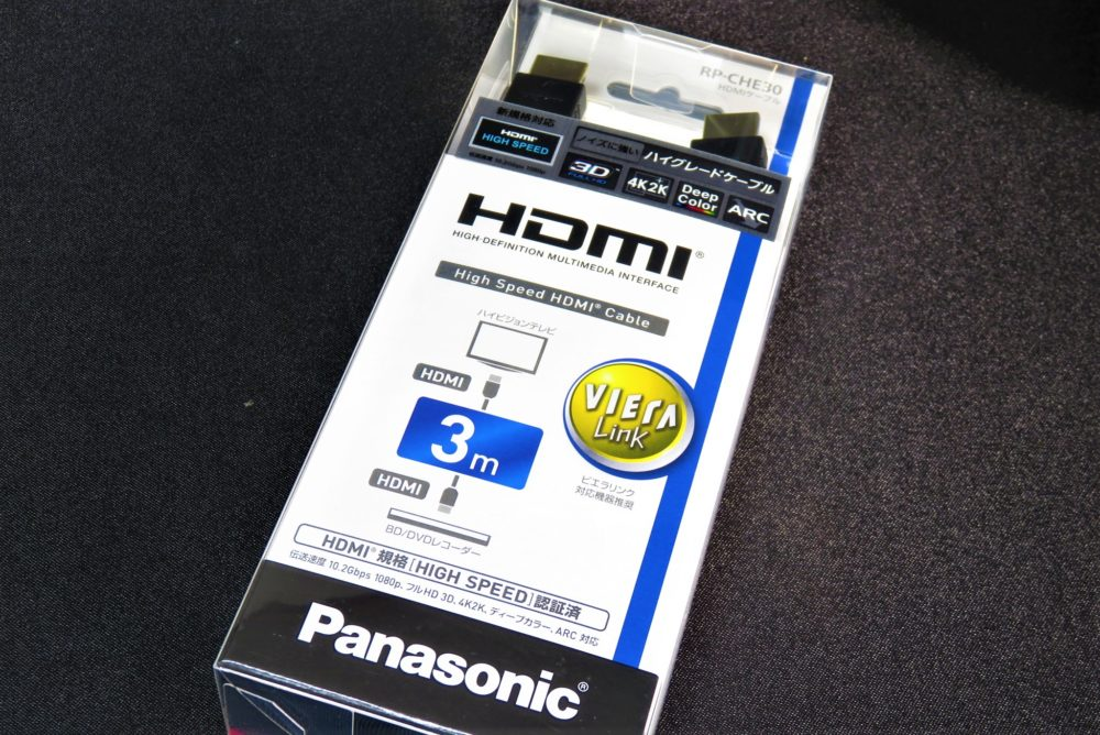 パナソニック HDMIケーブル ブラック 3m RP-CHE30