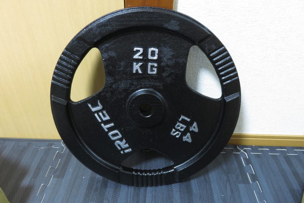 IROTEC 20kg ラバープレート