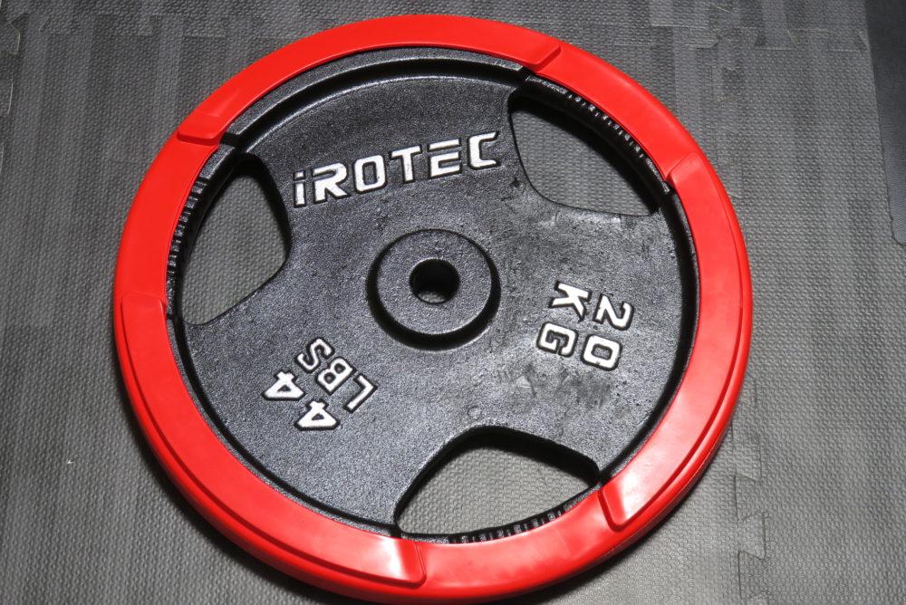 IROTEC 20kg ラバーリング装着