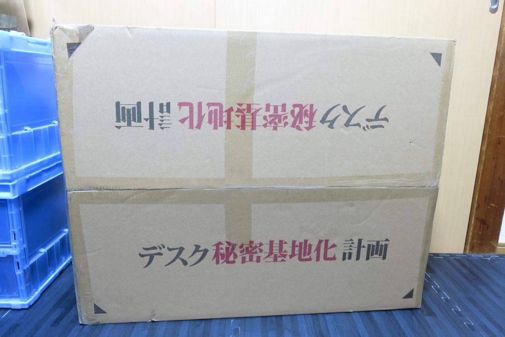 Bauhutte ゲーミングチェア G-550の入ってた箱