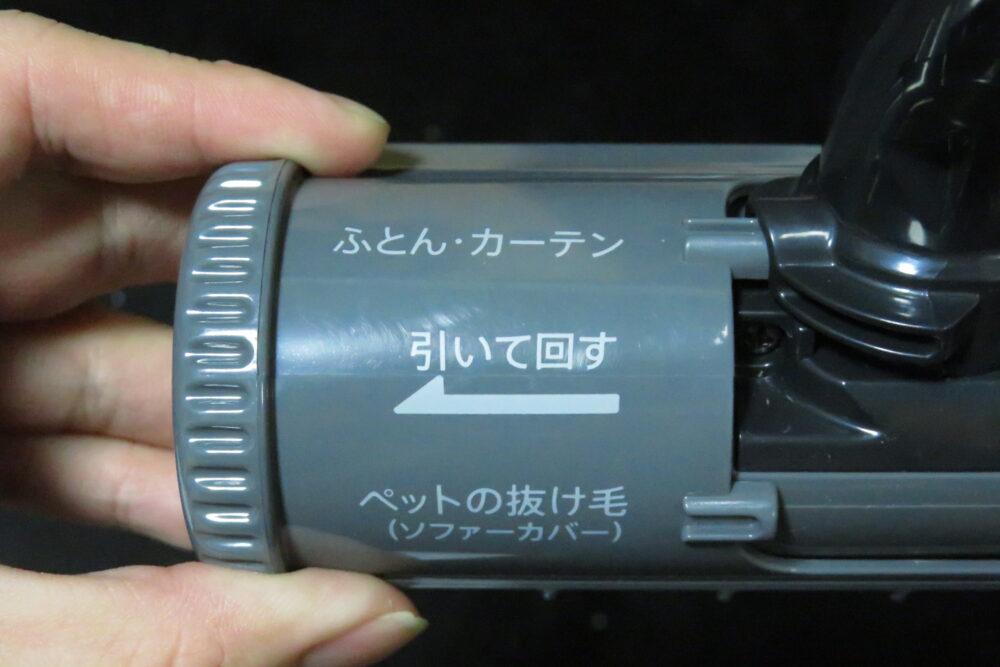シャープ EC-AR3SX コンパクトふとん掃除ヘッド2