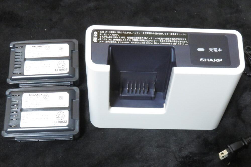 シャープ EC-AR3SX バッテリー&充電器