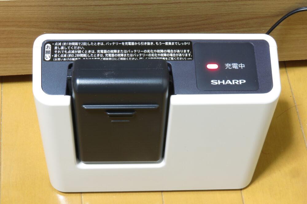 シャープ EC-AR3SX バッテリー充電中