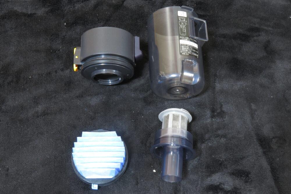 シャープ EC-AR3SX ダストカップを分離した状態