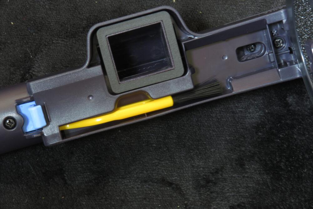 シャープ EC-AR3SX クリーニングブラシ