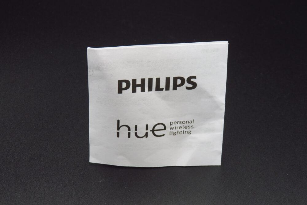 Philips Hue ブリッジ 説明書